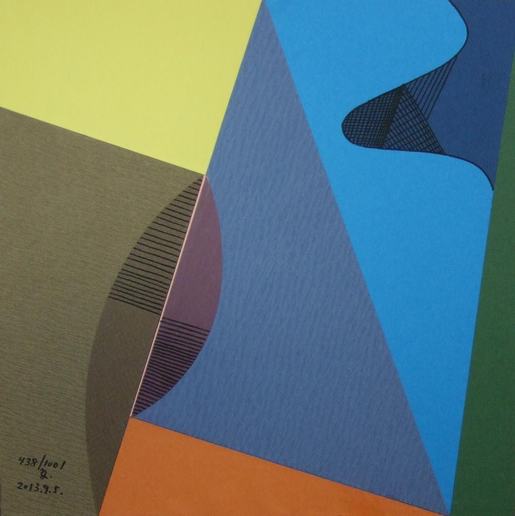 papier collé  438/1001  (250mmx250mm )   2013.09.05.  norio