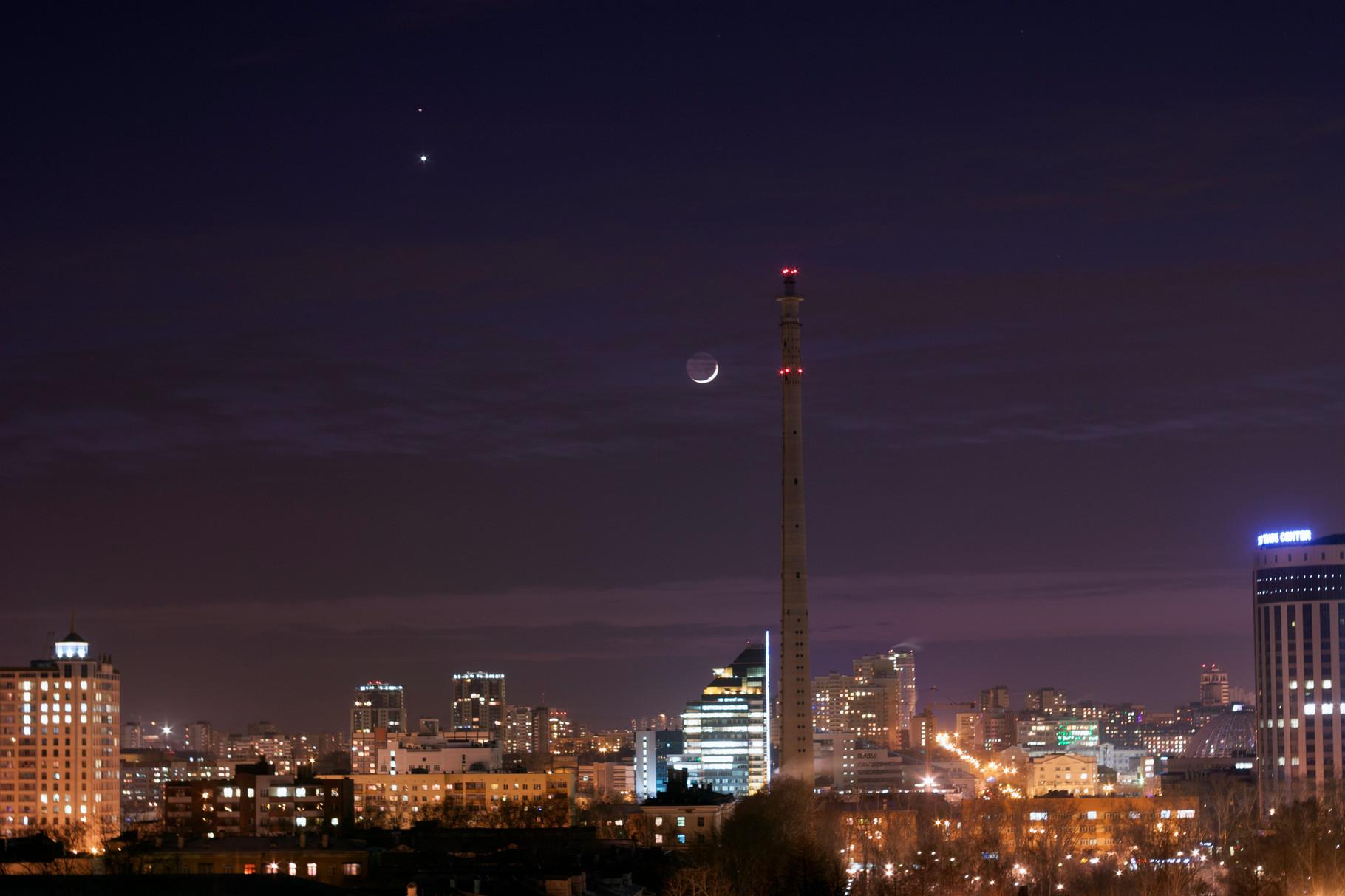 луна сейчас фото в екатеринбурге фиалка