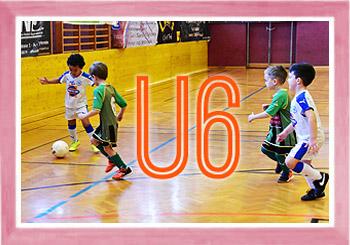 U6  3 Königs Turnier des ASV Hornstein