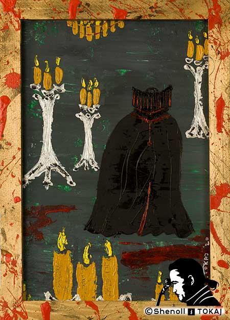Malerei  von Shenoll Tokaj, Bild, Unikat Drakula, Copyright Shenoll Tokaj 2020