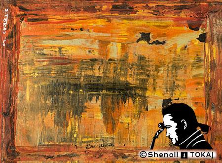 Malerei  von Shenoll Tokaj, Bild, Unikat Die einsame Insel Aalborg, Copyright Shenoll Tokaj 2020