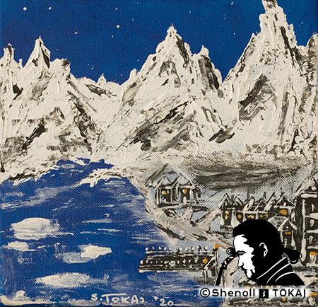 Malerei  von Shenoll Tokaj, Bild, Unikat Silent Mountains, Copyright Shenoll Tokaj 2020
