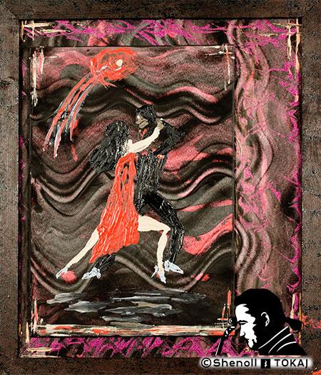 Malerei  von Shenoll Tokaj, Bild, Unikat Erster Tango, Copyright Shenoll Tokaj 2020