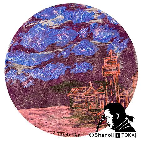 Malerei  von Shenoll Tokaj, Bild, Unikat Träumerei, Copyright Shenoll Tokaj 2020