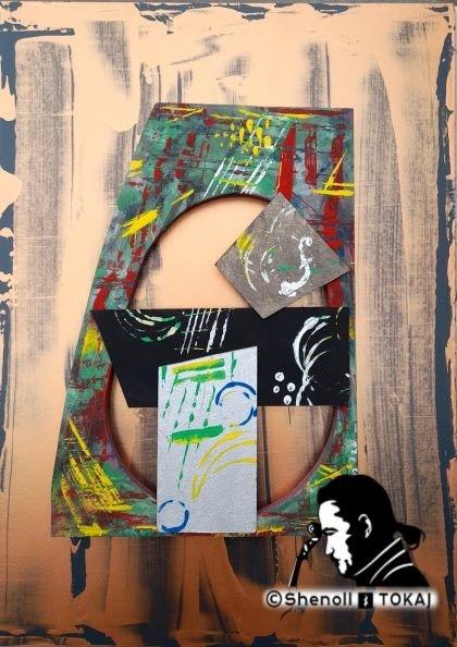 Malerei  von Shenoll Tokaj, Bild, Unikat Tokaj Guitar, Copyright Shenoll Tokaj 2020
