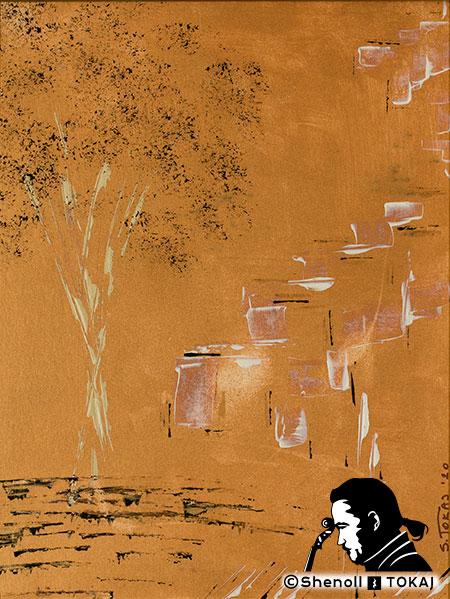 Malerei  von Shenoll Tokaj, Bild, Unikat Treppe der Hoffnung, Copyright Shenoll Tokaj 2020