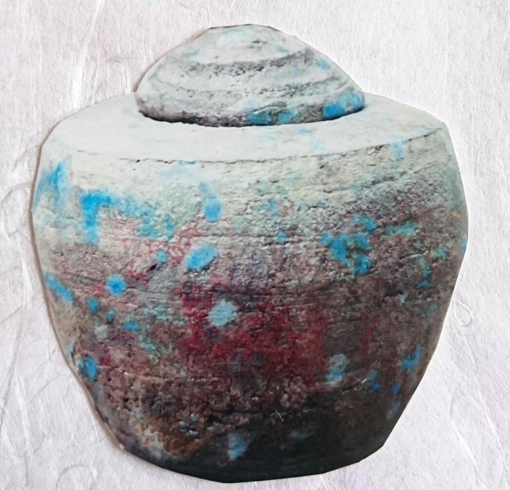 Big raku pot