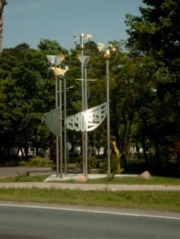 Wieesenhofdenkmal Möckern