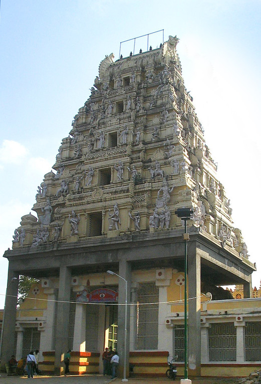 Nandhi Temple