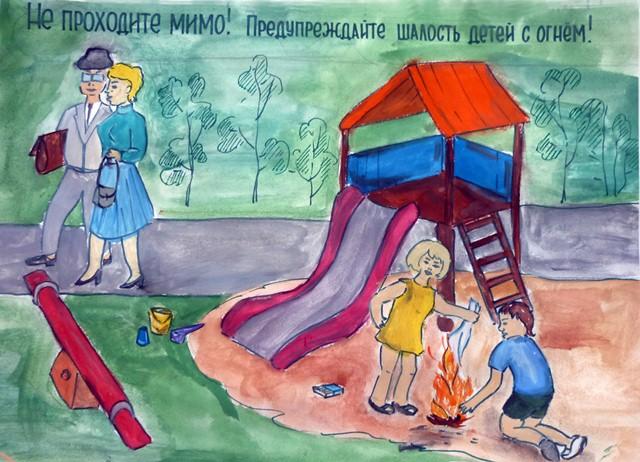 """Конкурс """"Сам себе спасатель-2016"""""""