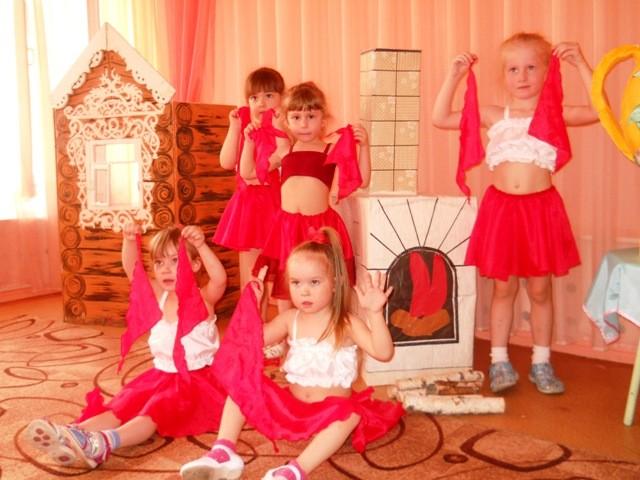 Детский сад № 24 - 2014 г.