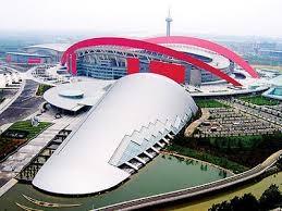 Centre Sportif Wutaishan