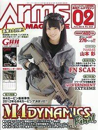 Arms Magazine 02