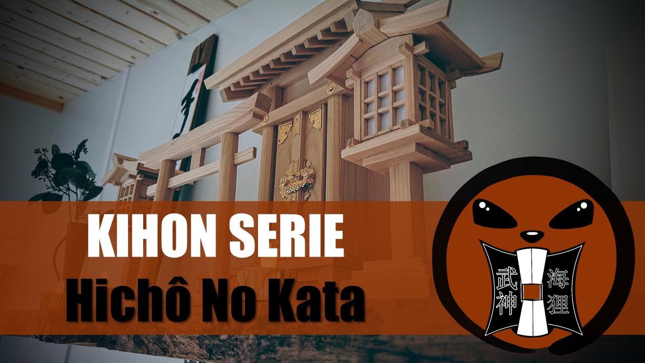Hichô No Kata / 飛鳥の型