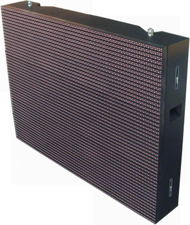 RGB-Modul Outdoor, Seitenansicht, IP65