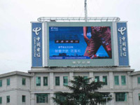 P20 LED Display Outdoor