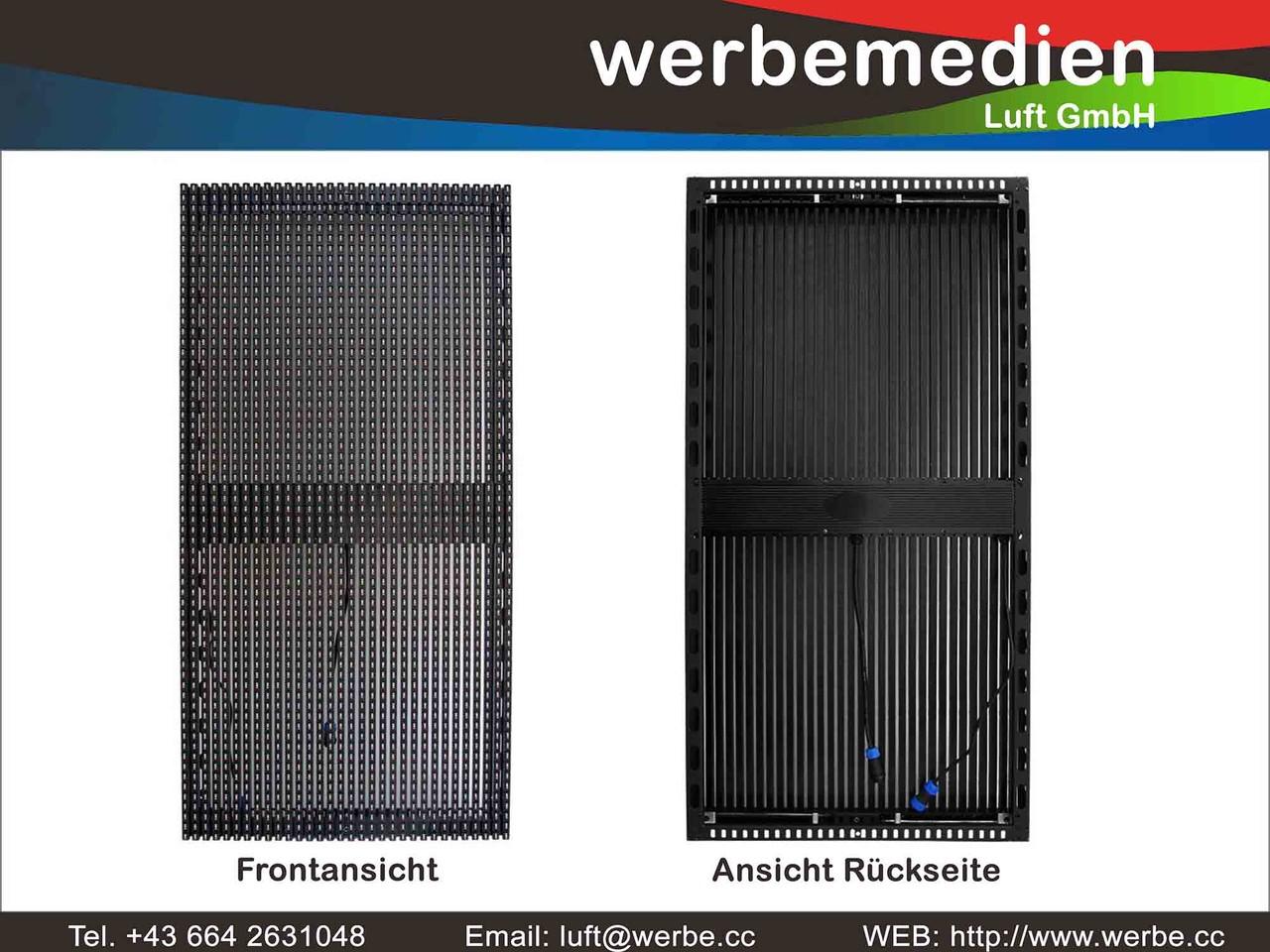 LED Vorhang Future Serie Vorder- und Rückseite