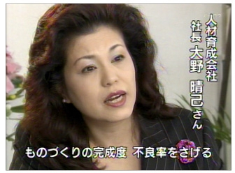 NHKテレビ番組 取材