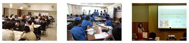 行政、官公庁、企業研修、社内塾 、 教育訓練