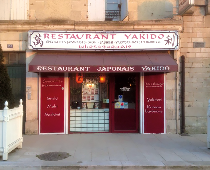 restaurant japonais le yakido site de yakido. Black Bedroom Furniture Sets. Home Design Ideas