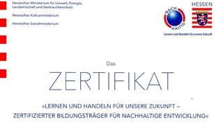 """Zu """"Bildungsveranstaltungen in 2016"""""""