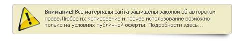 Плохие симптомы (Кристина Устименко) / Стихи ру