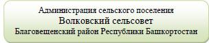 Перейти на сайт Администрации