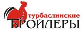 """Перейти на сайт """"Турбаслинские бройлеры"""""""