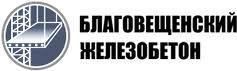 """Перейти на сайт """"Благовещенский железобетон"""""""