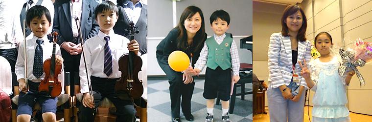 奈良市西大寺の子どもバイオリン教室