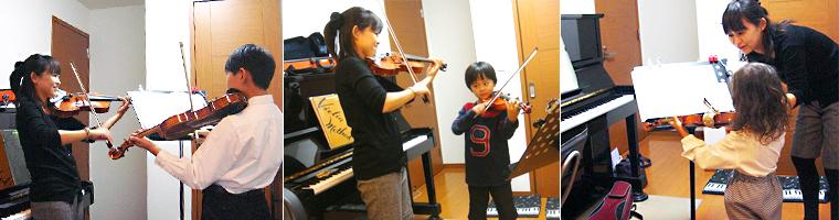 奈良市西大寺にある子どもバイオリン教室レッスン風景