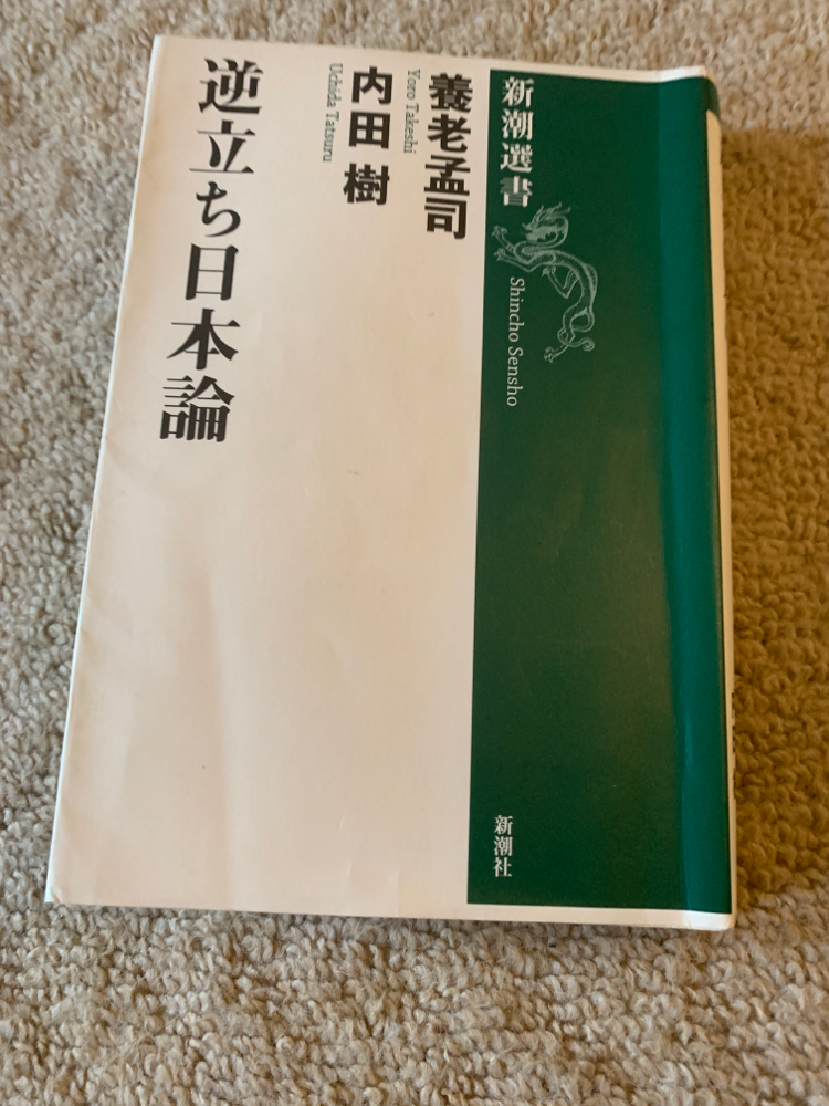 初版は2007年