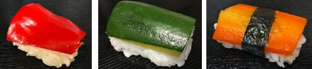 なんの野菜でつくったお寿司か分かりますか?