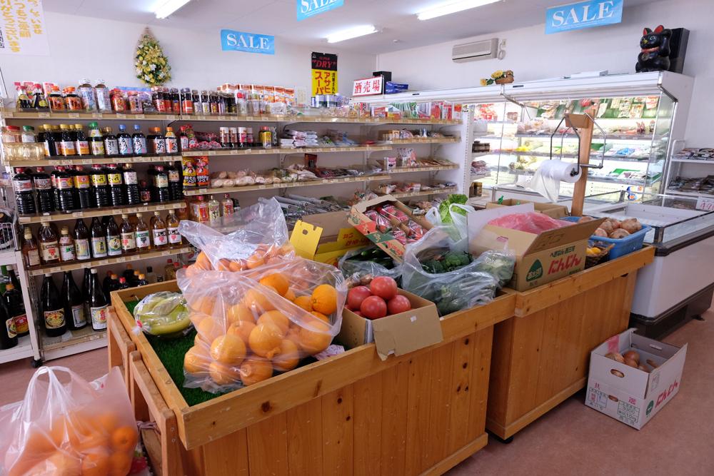 生活必需品の買い物は五郷町内でまかなえます。