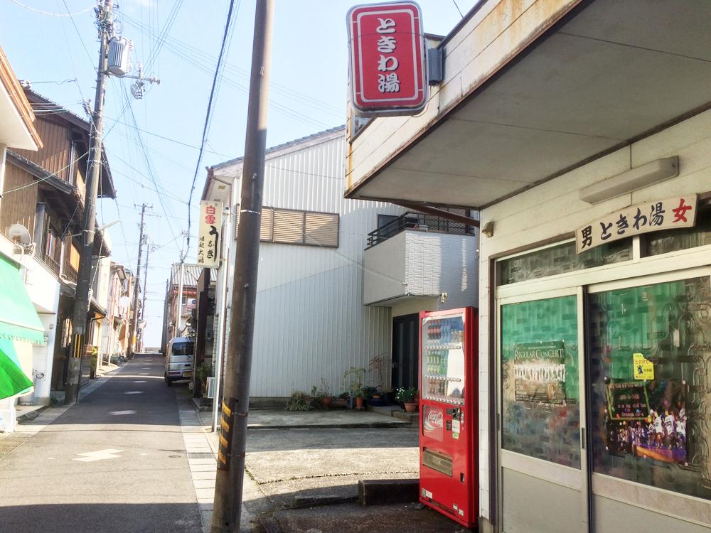 木本町には小さいまちながら、銭湯が二軒あります。