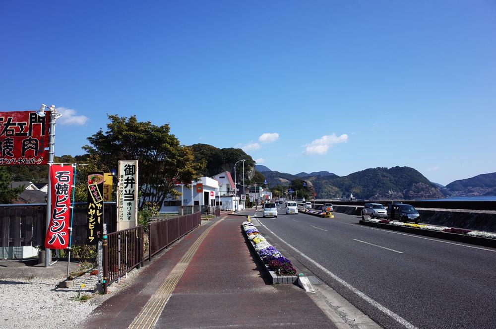海沿いに国道が広がっています。