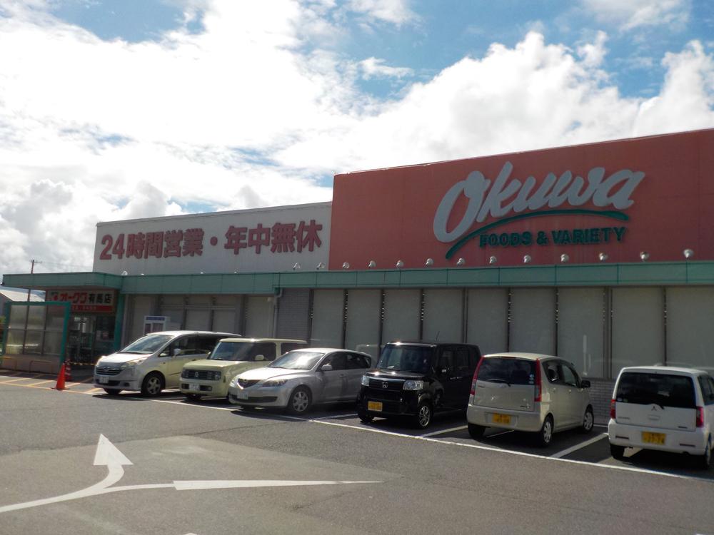 有馬町の24時間スーパーです。国道沿いにあり住宅街からも近く、便利です。