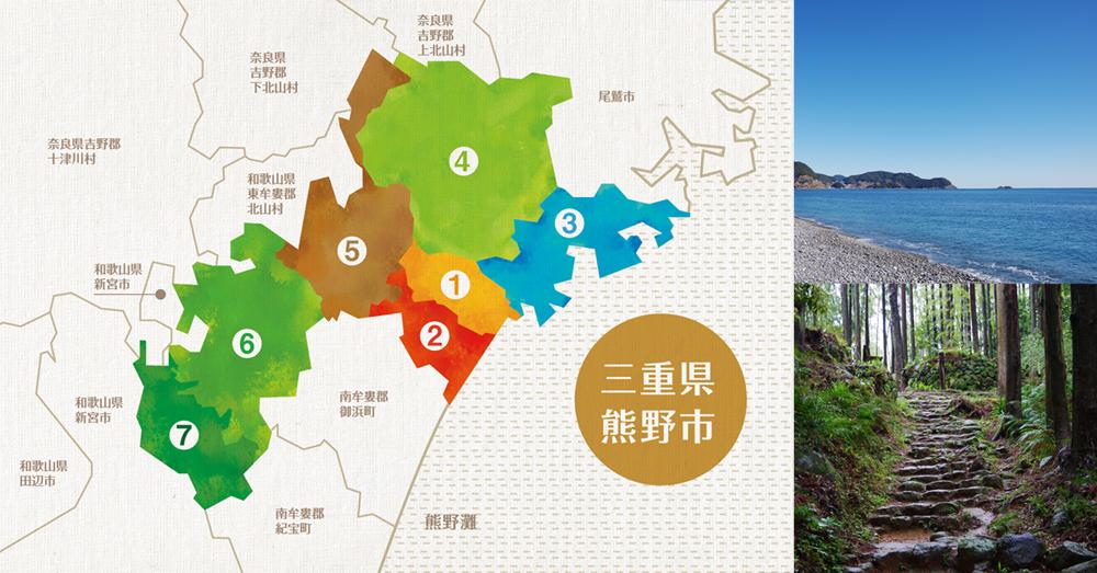 海と山に囲まれた自然豊かな三重県熊野市。その全体マップです。