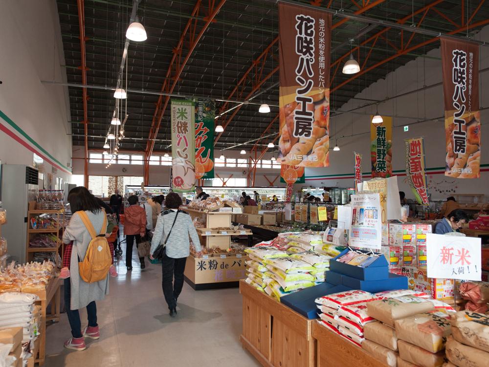 新鮮なお野菜が格安で買えるJA直売所などもあります。