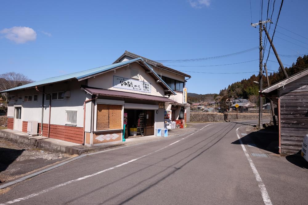 山間ですが、個人商店があります。
