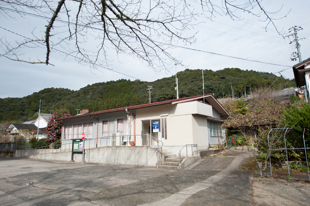 紀和町和気にある熊野市役所上川出張所です。