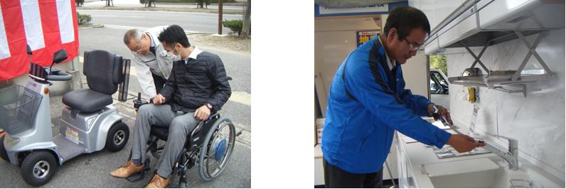 車椅子とキッチンの展示
