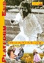 Platform End - Summer 2000
