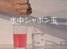 YouTube「おうちでチャレンジ・ラボ」配信