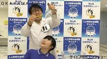 OKAYAMA・おうち Lab. 〜きっず☆ユニバ on-line