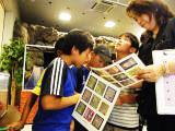富士川楽座 体験館どんぶら