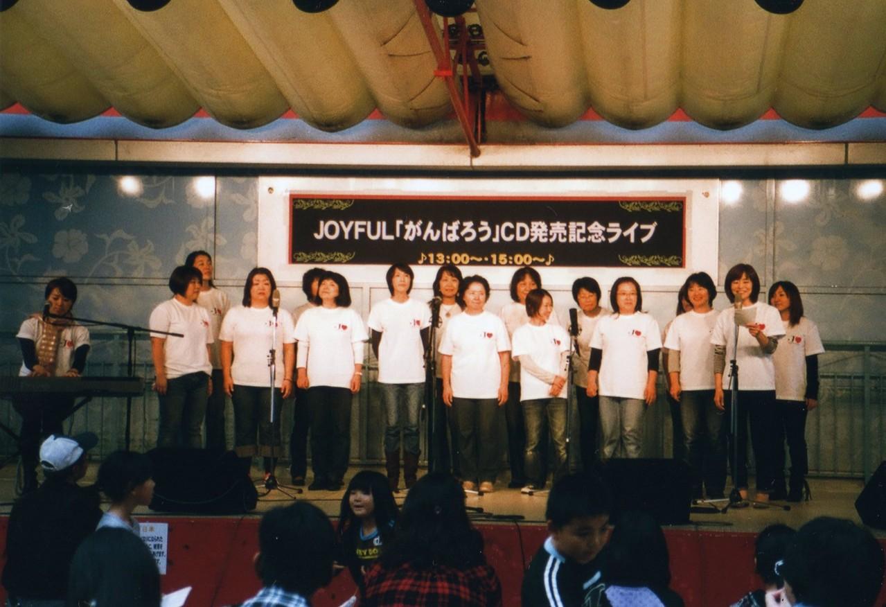 自主制作CD発売記念コンサート
