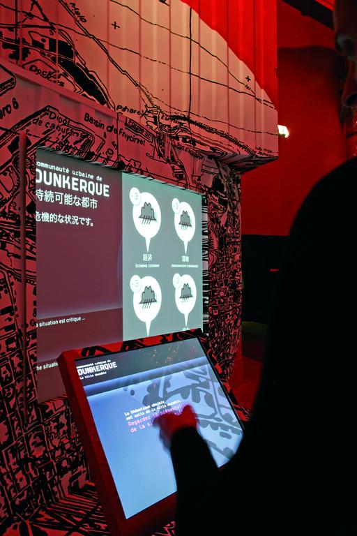 Installation interactive - Communauté Urbaine de Dunkerque - Expo Universelle Aichi 2005 - copyright Stéphane Couturier