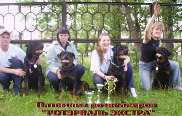 Конкурс Питомников г.Бобруйск