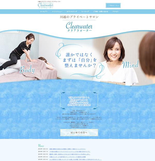 ホームページ制作 印刷デザイン本舗